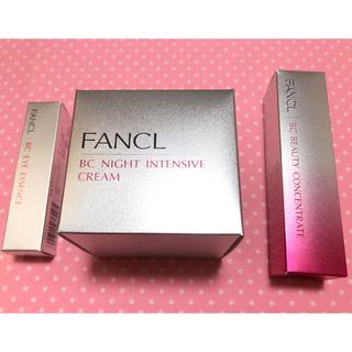 ファンケル(FANCL)のファンケル最高峰基礎化粧品BCシリーズセット(美容液)