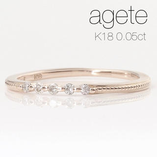 agete - 【agete】K18WGダイヤモンドリング/0.05