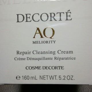 コスメデコルテ(COSME DECORTE)の新品 コスメデコルテ AQ デコルテ クレンジングクリーム (クレンジング/メイク落とし)