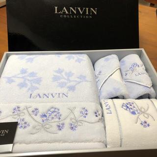 LANVIN - 新品未使用品 箱入ランバン タオルセット バスタオル フェイスタオル プチタオル