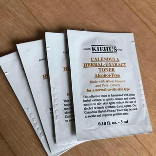キールズ(Kiehl's)のキールズ  サンプル(化粧水/ローション)