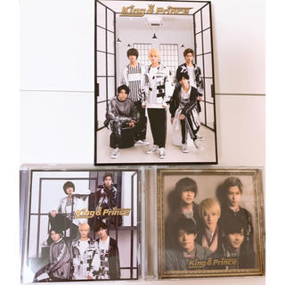 Johnny's - King & Prince キンプリ アルバム