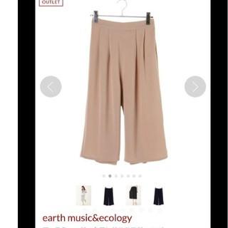 earth music&ecology ガウチョパンツ