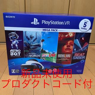 プレイステーションヴィーアール(PlayStation VR)の新品PlayStation VR MEGA PACK CUHJ-16010(家庭用ゲーム機本体)