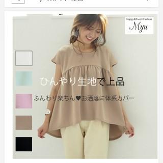 ZARA - 新品♡ Myu ミュウ フレアトップス ブラック