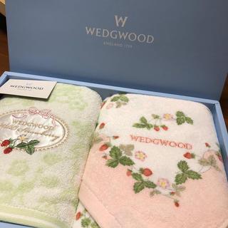 WEDGWOOD - 新品未使用品 ウェッジウッド WEDGWOOD フェイスタオル2枚組