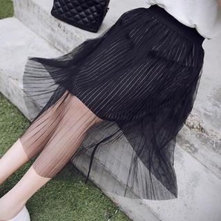 MERCURYDUO - ストライプチュール膝丈スカート(ホワイト)