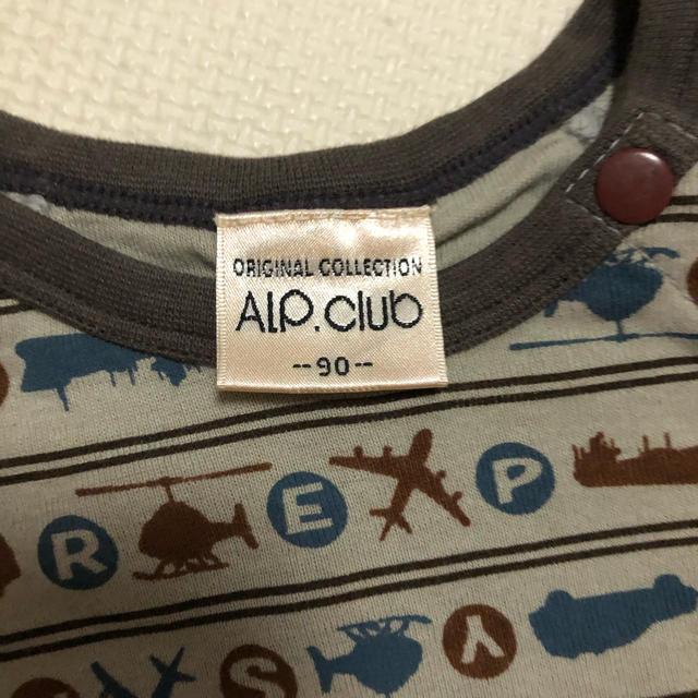 ALP.club(アルプクラブ)のアルプクラブ❤美品  Tシャツ 90 キッズ/ベビー/マタニティのキッズ服男の子用(90cm~)(Tシャツ/カットソー)の商品写真