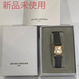 ユナイテッドアローズ(UNITED ARROWS)の◆新品未使用◆ UNITED ARROWS スクエア レザーベルト 腕時計(腕時計)