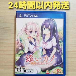 プレイステーションヴィータ(PlayStation Vita)の添いカノ(携帯用ゲームソフト)