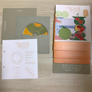 セブンティーン(SEVENTEEN)のSEVENTEEN ヘンガレ SET Book2 セット(K-POP/アジア)
