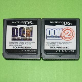 ニンテンドーDS(ニンテンドーDS)のドラゴンクエストモンスターズジョーカー 1&2(携帯用ゲームソフト)