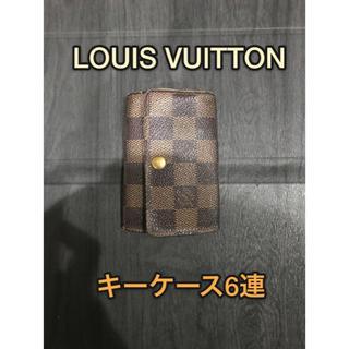 ルイヴィトン(LOUIS VUITTON)のルイヴィトン ダミエキーケース6連(キーケース)