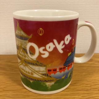 スターバックスコーヒー(Starbucks Coffee)のスターバックス 大阪 マグカップ(マグカップ)