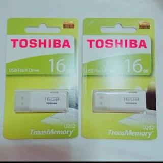 TOSHIBA 東芝USBメモリー 2つセット