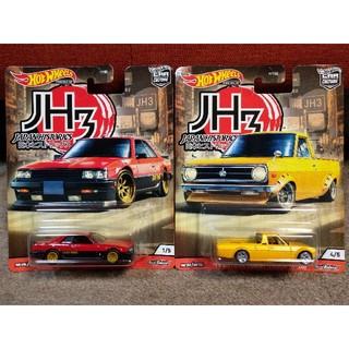 ホットウィール ジャパンヒストリックス2台