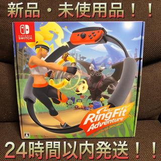 ニンテンドウ(任天堂)のリングフィット アドベンチャー -Switch(家庭用ゲームソフト)