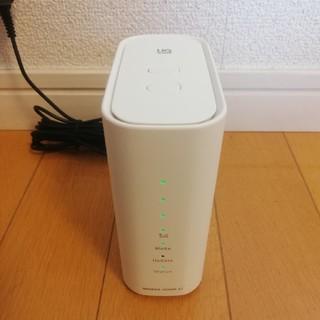 エヌイーシー(NEC)のNEC  WIMAX2+ HOME 02(PC周辺機器)
