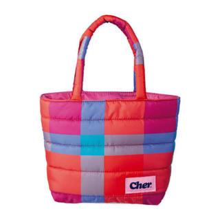 シェル(Cher)のcher  トートバッグ  新品未使用(トートバッグ)