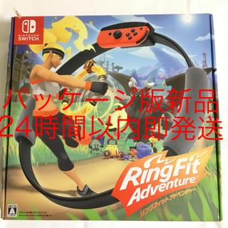 ニンテンドースイッチ(Nintendo Switch)の パッケージ版 リングフィットアドベンチャー Switch用ソフト (家庭用ゲームソフト)