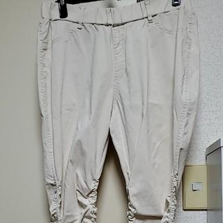 裾がくしゅくしゅのパンツ(カジュアルパンツ)
