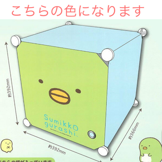 サンエックス(サンエックス)のすみっこぐらし 収納BOX (ペンギン)(ケース/ボックス)