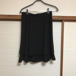 フレアスカート ロングスカート ティアードスカート OL オフィス スーツ