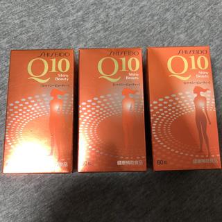 シセイドウ(SHISEIDO (資生堂))の資生堂 シャイニービューティ Q10 3本(その他)