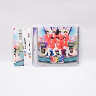ジャニーズウエスト(ジャニーズWEST)の美品◆ジャニーズwest◆WESTV!◆通常盤◆CD(ポップス/ロック(邦楽))