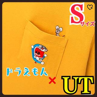 UNIQLO - 【ユニクロ】ドラえもん UT Tシャツ 新品 新作 未使用