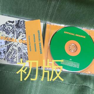 ミツキーさま交渉中 official orange & 花束と水葬(米津玄師)(ボーカロイド)
