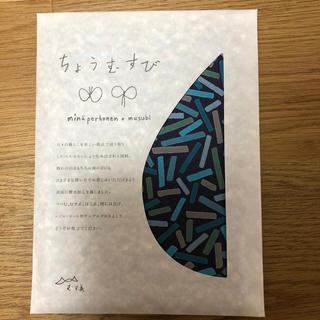 ミナペルホネン(mina perhonen)のミナペルホネン風呂敷アクアドロップ❗️ブルーミックス‼️(その他)