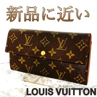 LOUIS VUITTON - 特別お値下げ中❤️LOUIS VUITTON ルイヴィトン モノグラム 長財布