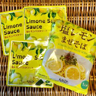 カルディ☆塩レモンパスタソース&塩レモンまぜそば