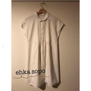 エヘカソポ(ehka sopo)のehka sopo コットンシャツワンピース(ひざ丈ワンピース)