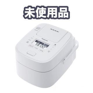 Panasonic - 【未使用品】【送料込】パナソニック SR-VSX188-W おどり炊き