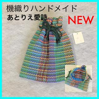 オリジナル(Original)の機織り 巾着袋 ポーチ ポシェット 携帯入れ物(ポーチ)