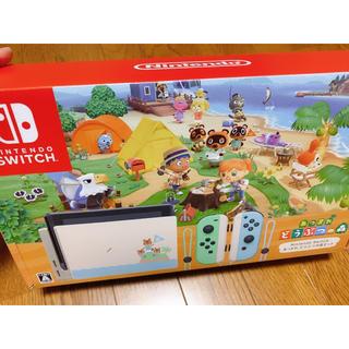 Nintendo Switch - ニンテンドースイッチ あつまれどうぶつの森 同梱版