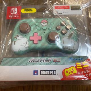 Nintendo Switch - ホリパッドミニ for Nintendo Switch ピカチュウ&イーブイ