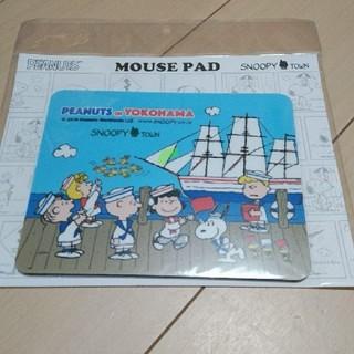スヌーピー(SNOOPY)のスヌーピー マウスパッド(PC周辺機器)