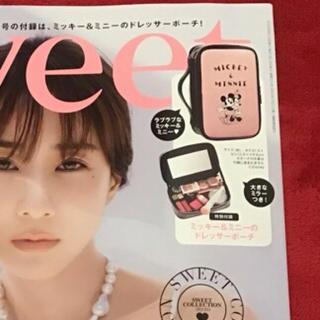 sweet   8月号 付録