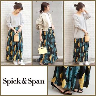 スピックアンドスパン(Spick and Span)のSpick & Span☆オオバナプリントギャザースカート☆スピックアンドスパン(ロングスカート)