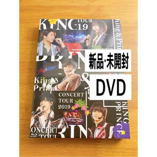 Johnny's -  【新品・未開封】king&prince DVD 初回 2019 キンプリ