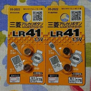 ミツビシ(三菱)の三菱 アルカリボタン電池 LR41 2点セット(バッテリー/充電器)