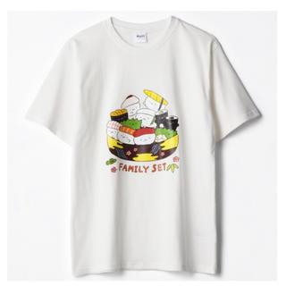 しまむら - しまむら おしゅしだよ ファミリーセット Tシャツ L 白 ホワイト