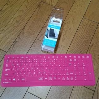 エヌイーシー(NEC)の新品 NEC ノートパソコンキーボードカバー(ノートPC)