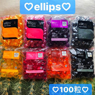 ellips - エリップス 自由オーダー 100粒