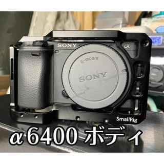 SONY - 【綺麗】SONY α6400 ボディ◾️送料込◾️中古◾️おまけ有り