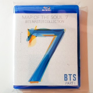 防弾少年団(BTS) - BTS MV PV集 Master collection Blu-ray