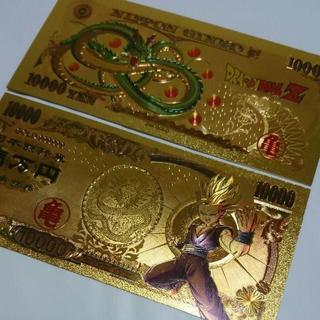 ⭐ドラゴンボール⭐ ★孫悟飯☆一万円札 1枚 新デザイン★(腕時計(デジタル))